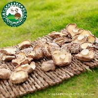 灵宝香菇昌盛宝菇干菇500g装大片干香菇散装餐厅包子