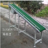 定制铝型材皮带输送机 流水线移动式输送机x1