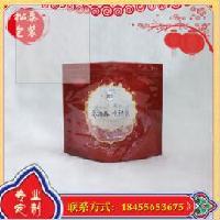 松泰包装供应食品复合包装袋 三边封袋
