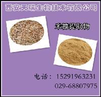 米糠提取物  阿魏酸98%