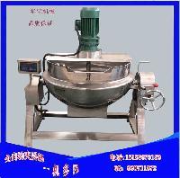 200型电加热牛肉蒸煮夹层锅
