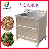 小型商用全智能果蔬清洗机 葡萄自动清洗机
