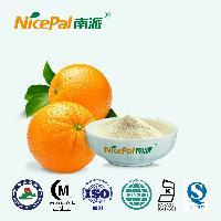 喷雾干燥福橙原粉