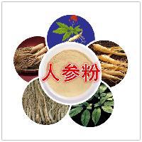 人参粉 厂家专业生产动植物提取物 定做纯天然浓缩流浸膏
