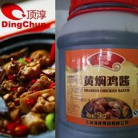 黄焖鸡酱料厂家定制批发代加工