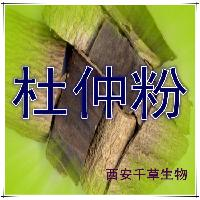 杜仲提取物全水溶厂家生产