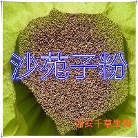 沙苑子提取物水溶粉 厂家生产天然提取物定做浓缩纯液