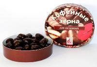 """俄罗斯""""Pills Coffee beans""""天然咖啡巧克力 30g/盒"""