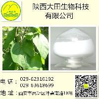 陕西大田生物 植物提取物 盐酸青藤碱 98%