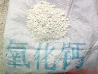 过氧化钙生产厂家