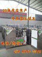 廊坊厂家直销自动豆腐生产设备,哪里有卖做豆腐的机子
