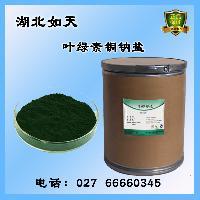 速溶绿茶粉的功效与作用