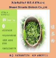 绿茶浓缩汁 液体无沉淀 厂家