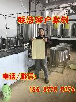 哪里的小型自动豆腐皮机器好用?