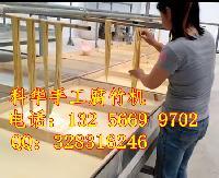 豆油皮加工设备 豆油皮机加工机器 豆油皮生产厂家