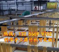 腐竹自动生产线多少钱 腐竹生产设备 腐竹加工设备厂家