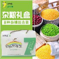 黑龙江特产老街基2016年新品五谷杂粮组合彩