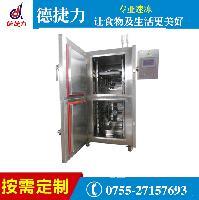 小型液氮速冻设备液氮速冻机