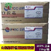 食品级山梨醇酐单硬脂酸酯 司盘-60