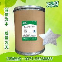 食品级 抗氧化剂 维生素C棕榈酸酯 L-抗坏血酰棕榈酸酯