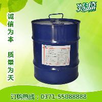 批发供应 食品级 天然VE油30%