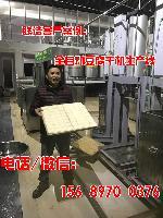 小型豆腐干机,联浩全自动豆腐干机厂家直销包教技术