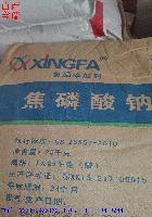 山西焦磷酸钠生产厂家太原焦磷酸钠价格