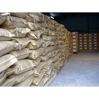 EDTA二钠 乙二胺四乙酸二钠生产厂家价格哪里有卖的