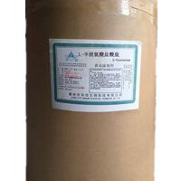 L-半胱氨酸盐酸盐一水物的价格