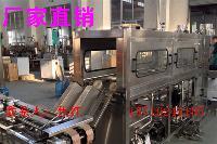 全自动桶装水灌装机生产厂家