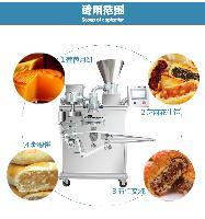 广州五仁叉烧月饼机