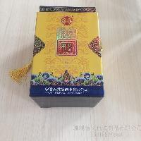 高档木质白酒包装盒精美白酒木盒包装可定制