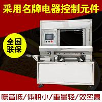 贵州月饼排盘机 大批量制作月饼机械