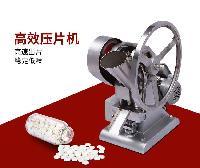 药店专用小型中西药粉末打片机多少钱