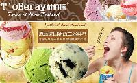 杜佰瑞冰淇淋怎么样