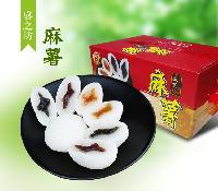 盛芝坊1000克多味麻薯工厂干吃汤圆