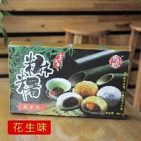 240g盒装台湾麻薯花生味