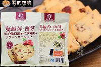 盛芝坊 台湾*小吃 蔓越莓曲奇饼干 200g袋装