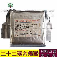 二十二碳六烯酸(DHA)食品级 DHA 价格