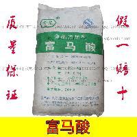 富马酸 食品级 反丁烯二酸 价格酸度调节剂