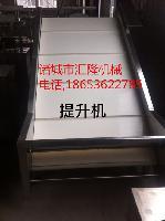 产品提升机 食品输送机 提升机价格 提升机厂家