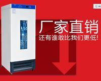 培养箱价格/国产生化培养箱价格