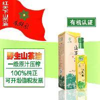 江西特产兴国红天下山茶油500ml 有机产品认证