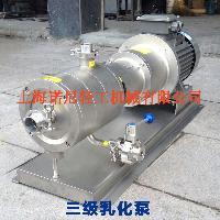 上海诺尼管线式高剪切乳化泵 三级乳化泵
