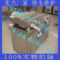 强大供应双室真空包装机 大米成型包装机自动摆盖包装机价格