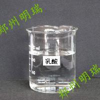 优质食品级酸味剂乳酸25k/桶