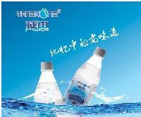 上海延中盐汽水代理/经销商批发