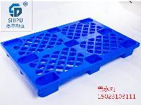 水果冷库专用塑料托盘厂家 品质保证