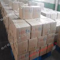 供应优质 豆腐王 葡萄糖酸内酯
