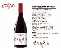 澳大利亚爱爵堡鹰皇嘉本纳梅洛红葡萄酒 爱爵堡干红